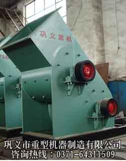 供应[先进进口技术]粉碎机系列煤矸石粉碎机|煤矸石粉碎机生产厂家-巩义重型