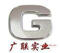 廣州廣順聯金屬制品有限公司