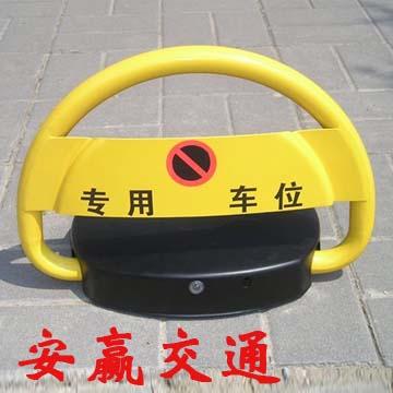 安赢牌D型遥控车位锁广州专业生产商直销