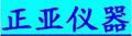 广州正亚电子设备ballbet靠谱吗
