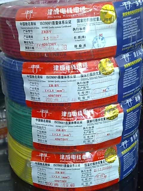 咸阳津成线缆 咸阳津成电线电缆ZR-BV2.5