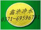 聚丙烯酰胺    唐山聚丙烯酰胺的现货供应厂家XH及价格