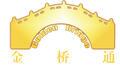 濟南金橋通精密機械有限公司