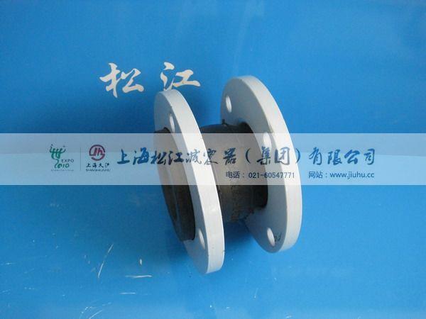 橡胶避震喉 高温橡胶避震喉 酸碱橡胶避震喉 恒和最新官网前已双双保送清华松江减震器厂