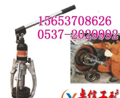 耐用低價DYZ-10一體式液壓拉馬專業拔輪器促銷