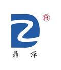 江蘇鼎澤環境工程有限公司