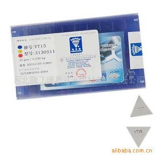 YW1 YW2 YW3 YS10 机夹硬质合金铣刀片
