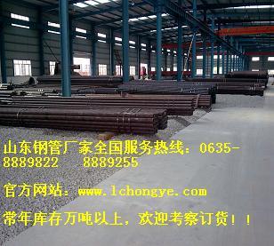 北京37mn5地质管价格!37mn5地质管规格!37mn5地质管生产厂家1