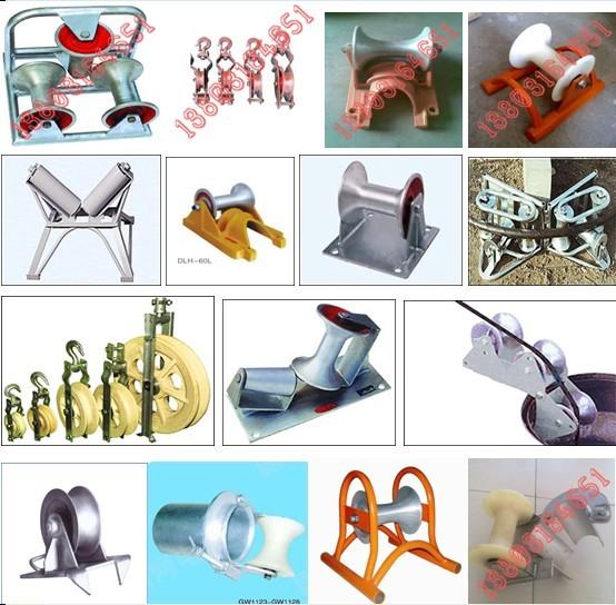 三角架立杆机-铝合金抱杆-诚信电力机具