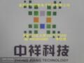安徽四通科技股份有限公司