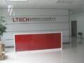 珠海雷特电子科技有限公司