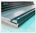 安陽鋼鐵商貿有限公司