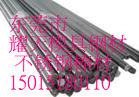 供应美国4140 4130 4131 4125合金结构钢