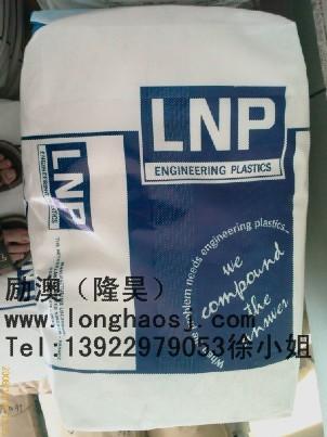 PPA 美国液氮UFL-4036 HS