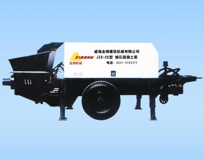 混凝土泵 混凝土輸送泵 地泵 拖泵 砂漿泵