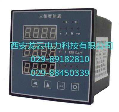 PS211-1P1X5 三相有功功率表