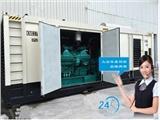 福贡县租赁发电机200KW500KW800租赁公司与网点