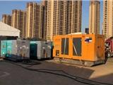 新鄉柴油發電機維修.發電機保養價格.專業維修發電機