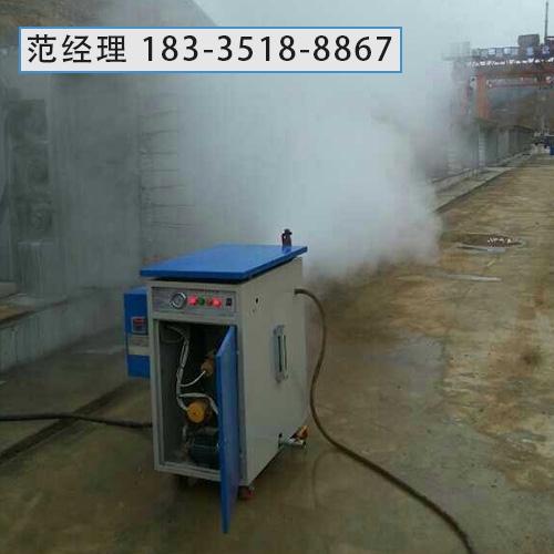 蒸汽養護器熱效率高湖南張家界