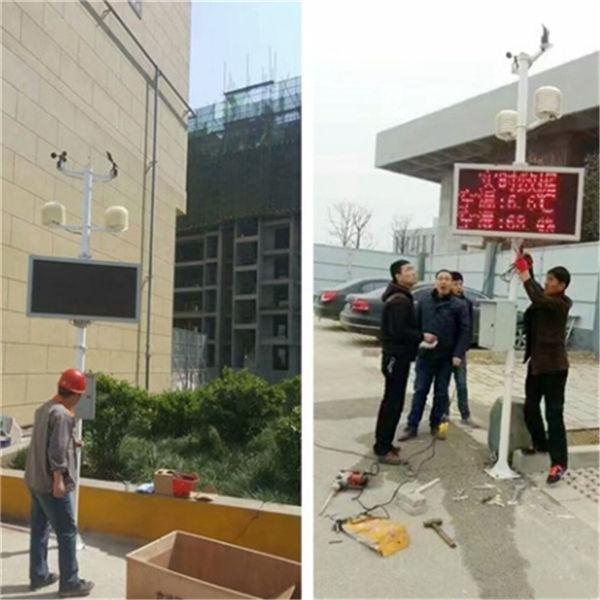 广西东兴工地建筑噪音实时在线监测仪