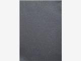 黑色白色灰色无石棉乳胶硫化抄取纸板无石棉耐油抄取纸