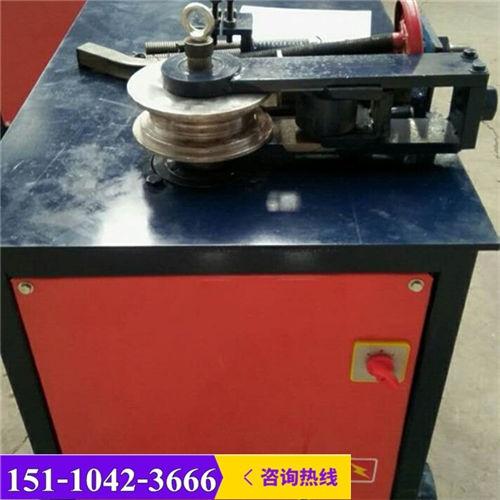 全自动多功能折弯平台 数控小型不锈钢管圆管销售电动液压弯管机