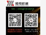 深圳宝安最新一代海绵纸自动分切机