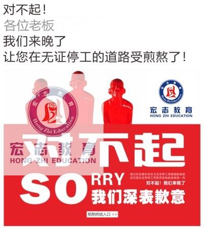 新闻:深圳哪里办建筑架子工证查询系统报名入口