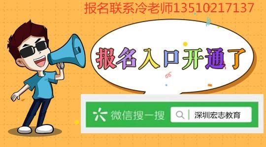 新闻:深圳哪里有建筑架子工条件地址在哪里