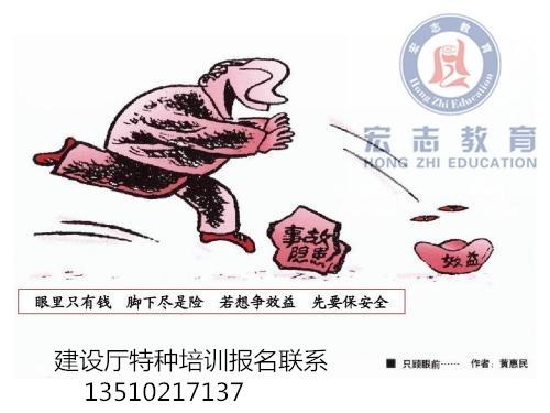 新闻:深圳哪里办建筑架子工条件多久出