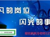 新闻:深圳资料员施工员考几科测量员安全员监理员报名流程