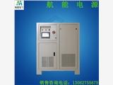 0-80V40A正負雙脈實驗用脈沖電源價格----航能電源