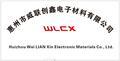 惠州市威联创鑫电子材料有限公司