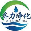 河南齊力水處理材料有限公司