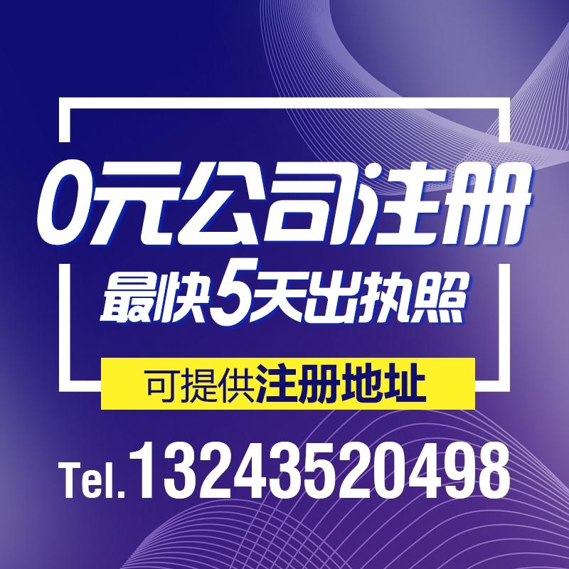 重庆代办危险化学品许可证 许可证办理流程