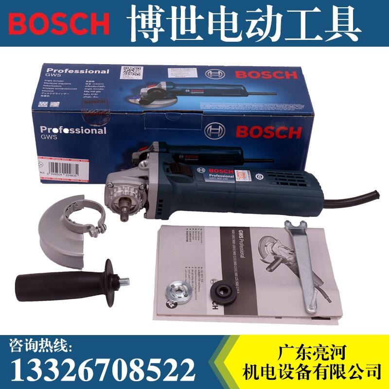 博世GWS900-100角磨机打磨机900瓦大功率金属切割