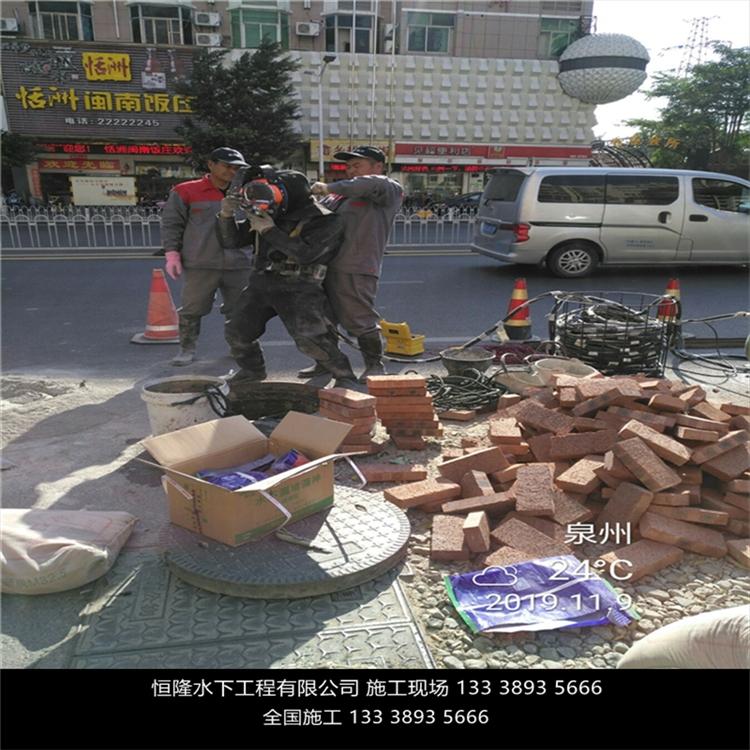 邯鄲市檢查井管口封堵-潛水員水下封堵單位