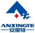 重慶安星特機電設備有限公司