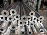 新闻:南通6061铝合金管最新报价