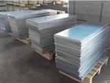快訊:宿遷3003防銹鋁板價格