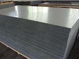 新聞:洛陽6061鋁排價格便宜