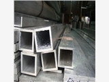 快訊:棗莊LY12鋁棒廠家
