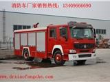 东风153水罐消防车|八吨消防车厂家|价格