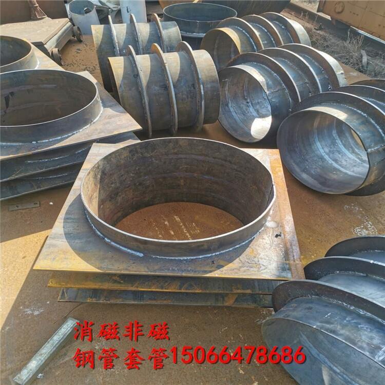 資訊 廣東省深圳市消磁套管 鍍鋅過軌消磁管歡迎來訪