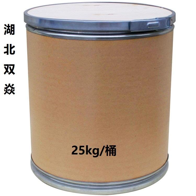 三氯卡班101-20-2生產廠家