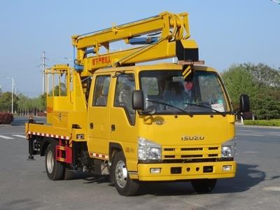 供應五十鈴100P12米高空作業車廠家  高空作業車價格