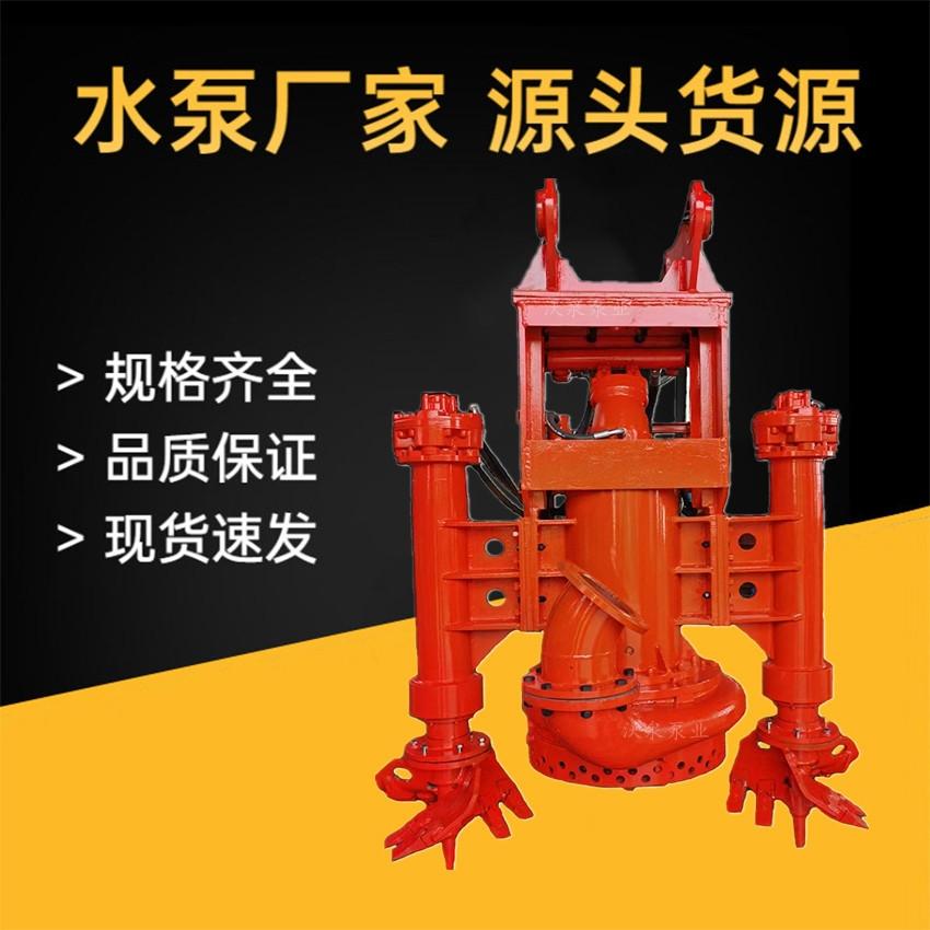 挖掘機抽漿泵攪拌式泥漿泵多功能吸漿泵工況穩定抽泥漿不用電