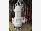 電動清淤泵大顆粒抽漿泵高濃度排漿泵大功率抽泥漿防堵塞