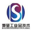 寧波秉圣工業技術有限公司