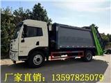6方侧装压缩垃圾车报价_5方对接式垃圾车报价垃圾车